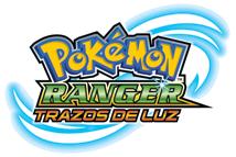 Archivo:Logo de Pokémon Ranger 3.png