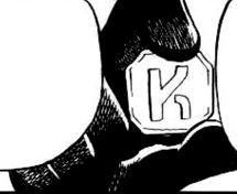 Archivo:Símbolo del Saber (Manga).png
