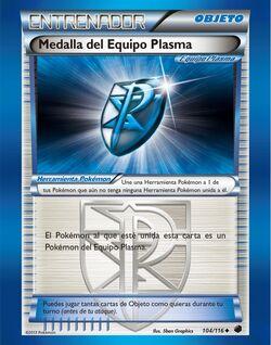 Carta Medalla del Equipo Plasma