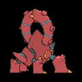 Volcanion espalda G6