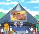 Concurso Pokémon de Oromar