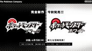 Imagen anuncio Pokémon Black and White de la web japonesa.jpg
