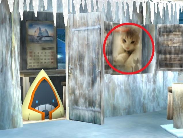 Archivo:Gato de Sakurai.png