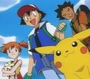 Amigos de Ash