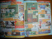 Dengeki Julio 2012 - 04