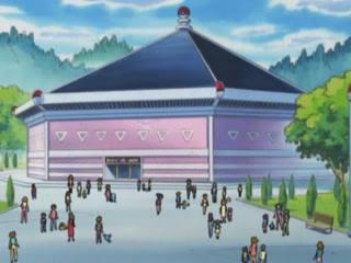 Archivo:Estadio del Concurso Pokémon de Ciudad Portual.jpg