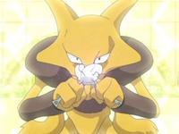 Archivo:EP496 Alakazam usando bola sombra.png