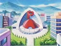 Archivo:EP260 Centro Pokémon (2).png