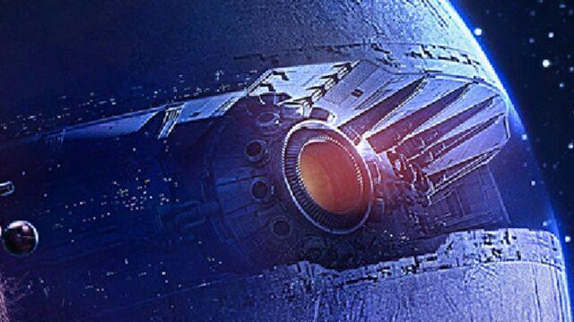 Archivo:Base Starkiller con el detalle del arma.jpg