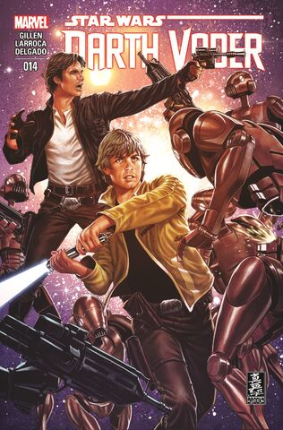 Archivo:Star Wars Darth Vader 14 final cover.jpg
