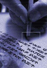 Archivo:HandwrittenAurebesh-GBCC.jpg