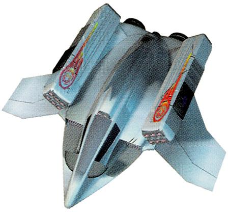 Archivo:MissileBoat-TFDOTEOSS.jpg