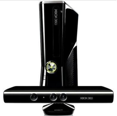 Archivo:Xbox 360 S.jpg