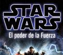El Poder de la Fuerza (novela)