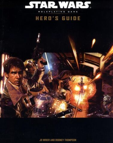 Archivo:Hero's Guide.jpg