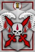 Espadas Sangrientas