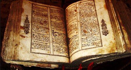 Codex Astartes Ultramarines Warhammer 40k Wikihammer.jpg