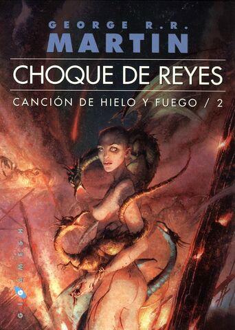 Archivo:Portada Choque de Reyes.jpg