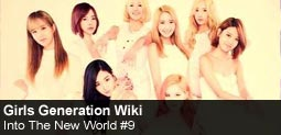 Archivo:Spotlight---Girls-Generation-Wiki---Agosto-2015.jpg