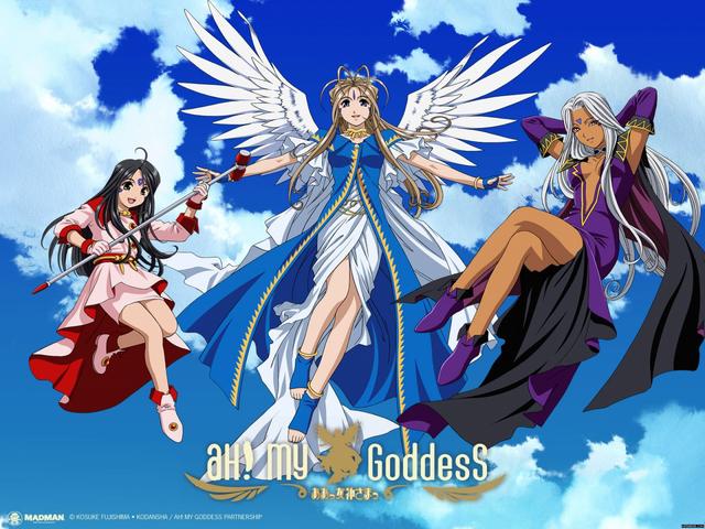 Archivo:Ah My Goddess.png