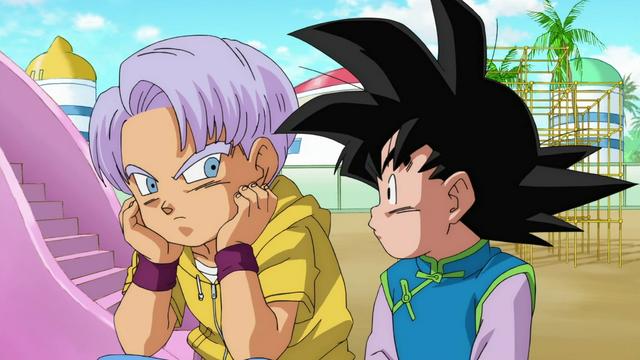 Archivo:Dragon Ball Super.png