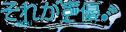 Archivo:Logo de mi .png