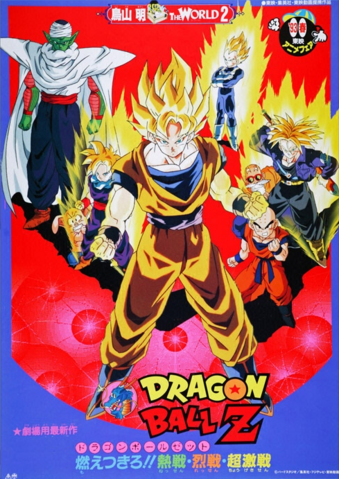 Archivo:Tour dragon ball 16.png