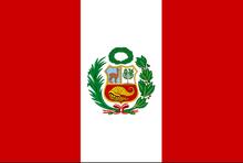 Perú.png