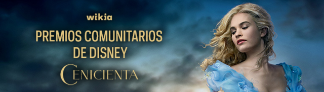 Archivo:CCA-Disney-Header.png