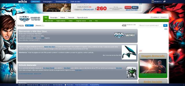 Archivo:MuroDeDiseño2.png