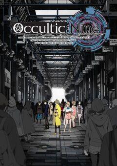 Occultic;Nine.jpg