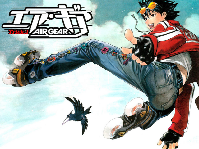 Archivo:Air Gear.png