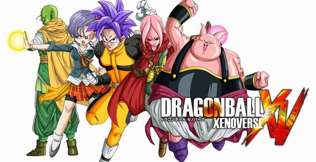 Archivo:WGV Dragon Ball Xenoverse.jpg
