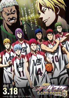 Kuroko no Basket Last Game.jpg