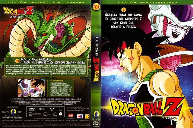Archivo:Tour dragon ball 17.jpg