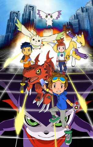 Archivo:Tour guiado Digimon 13.jpg