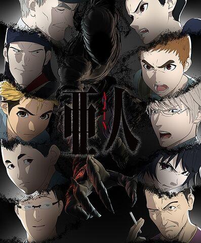 Archivo:Ajin 2nd season.jpg