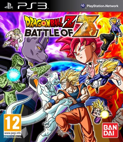 Archivo:Tour dragon ball 7.jpg