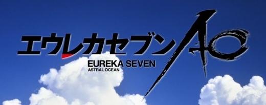 Eureka Seven Eureka Seven ao Eureka