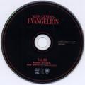 DVD Disc 8.png