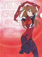 Asuka Langley Shikinami - Evangelion Production Model-02'