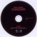 DVD Disc 1.png
