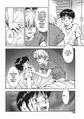 Twisted night (manga).png