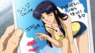 Misato's letter (Rebuild)