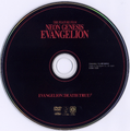 DVD Disc 9.png