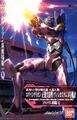 Evangelion Unit-08β Rebuild 3.0 Plastic Model Boxart.png