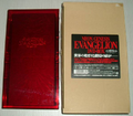 DVD 03 1.png