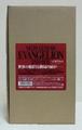 DVD 03 4.png