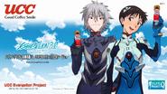 Kaworu and Shinji Good Smile