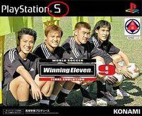 Hkfootballpicc2.jpg